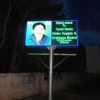 TWAD Board - Villupuram District, Tamil Nadu