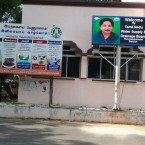 TWAD Board - Thiruvannamalai District